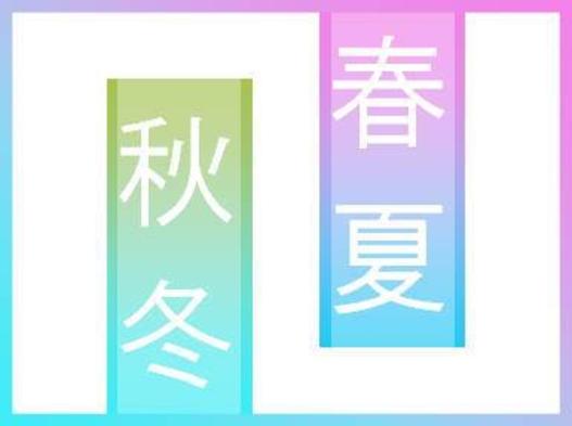 【首都圏☆おすすめ】春夏秋冬お得な!素泊まりプラン★~four seasons~