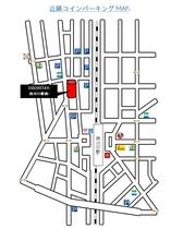 【近隣コインパーキング地図】フロントにてご案内いたします。