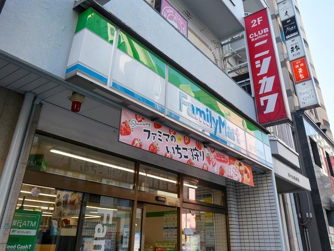 【ファミリーマート西川口1丁目店】徒歩5分圏内