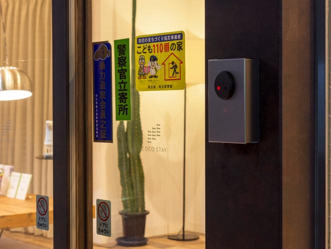 【エントランス センサーパネル】夜間は施錠され、電子タグで解錠していただきます