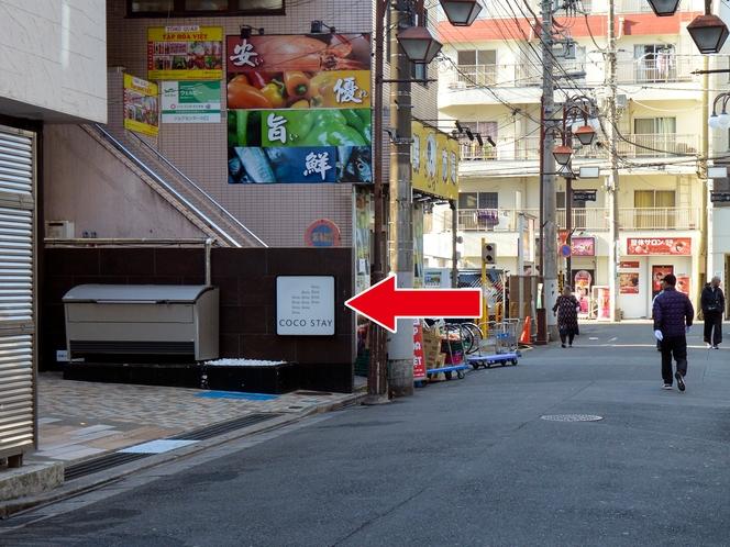 【道案内】⑥まっすぐ進んで、一つ目の十字路を越えて左手にあります