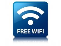 【FREE WiFi】全館で高速インターネットがお楽しみいただけます!
