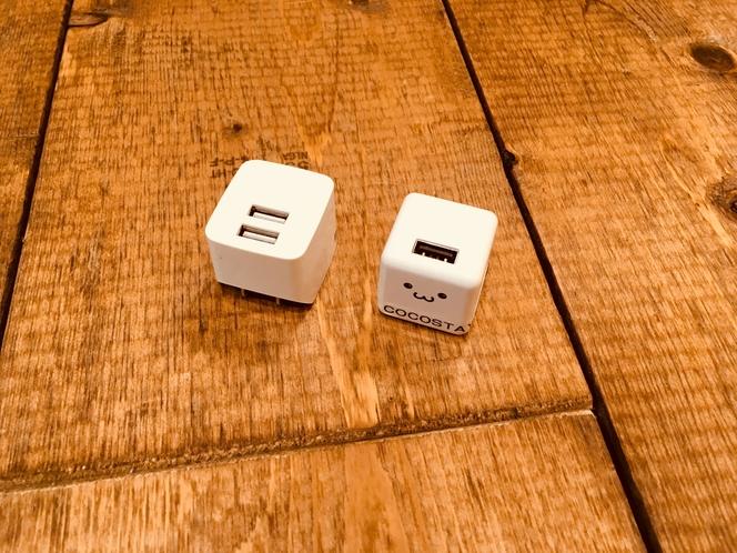 【USBプラグ】フロントにて貸出を行っております。