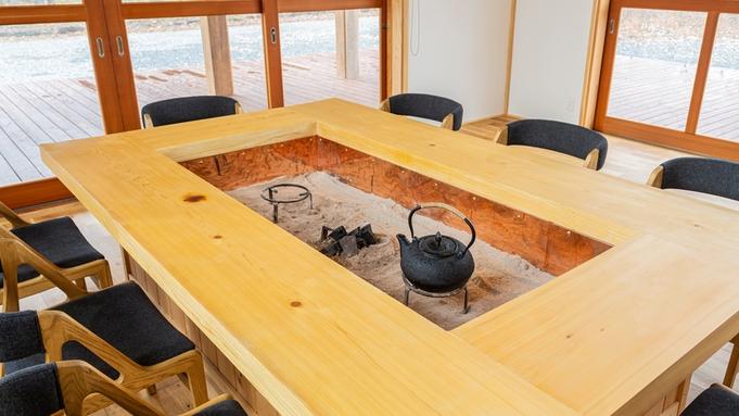 《響きの宿 別館》◆平日限定◆日本家屋を2人で貸切!プライベートを満喫〈2名様専用プラン〉