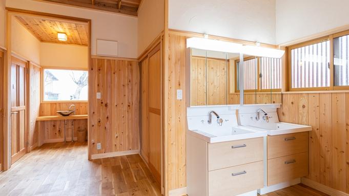 《響きの宿 別館》贅沢&自由なプライベート空間♪自炊設備完備で家族・グループに!〈スタンダード〉