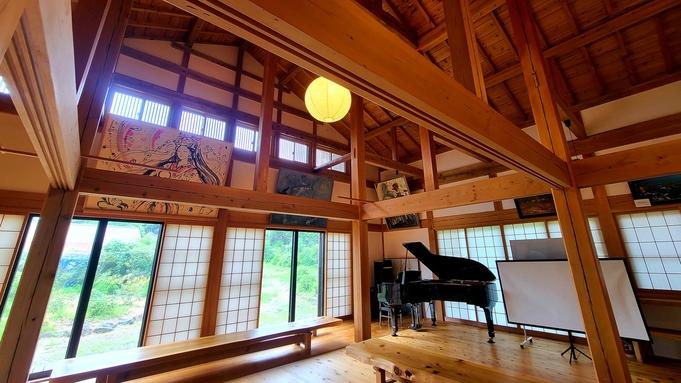 年末年始のご予約はこちら♪《響きの宿》一棟貸切!囲炉裏とグランドピアノがある日本家屋
