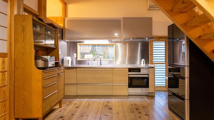 《響きの宿》◆平日限定◆日本家屋を2人で貸切!プライベートを満喫〈2名様専用プラン〉