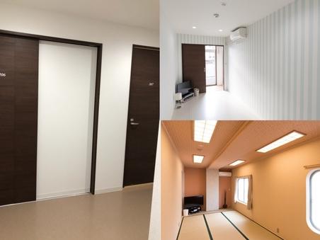 1室2部屋和洋室206 207