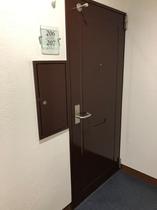 206 207 1室2部屋入口