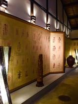 ほんまもん≪京町屋≫にはなんといっても【土間】♪【ご朱印】アートで癒されます
