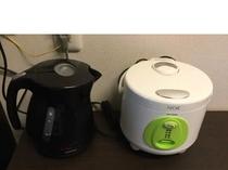 炊飯器、電子ケトル