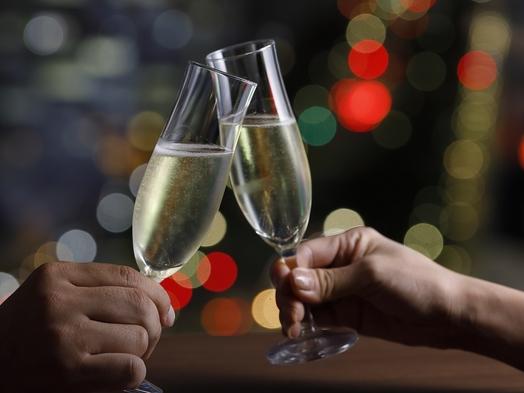 【特別な夜に…☆】スパークリングワイン付 カップルプラン<素泊り>