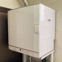 ガス式乾燥機