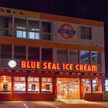 徒歩3分でこちらも沖縄で人気のブルーシールアイス!!