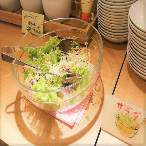 色とりどりの新鮮なサラダをご用意してます