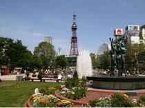 札幌の中心に位置する「大通公園」。