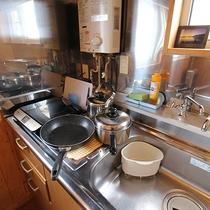 *【部屋/キッチン】基本的な調理器具は揃えております。詳細はお問い合わせください。