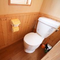 *【部屋/トイレ】全室にトイレを完備しております。