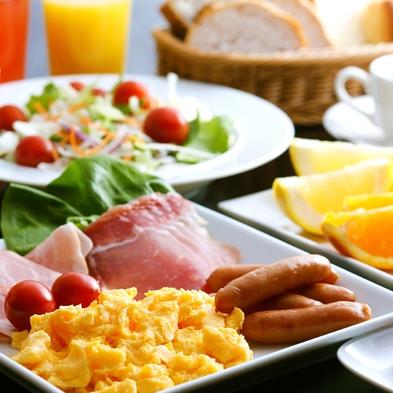 """【朝食付きプラン】 朝は""""お部屋""""で<洋朝食ルームサービス>♪お部屋でまったりエネルギーチャージ"""