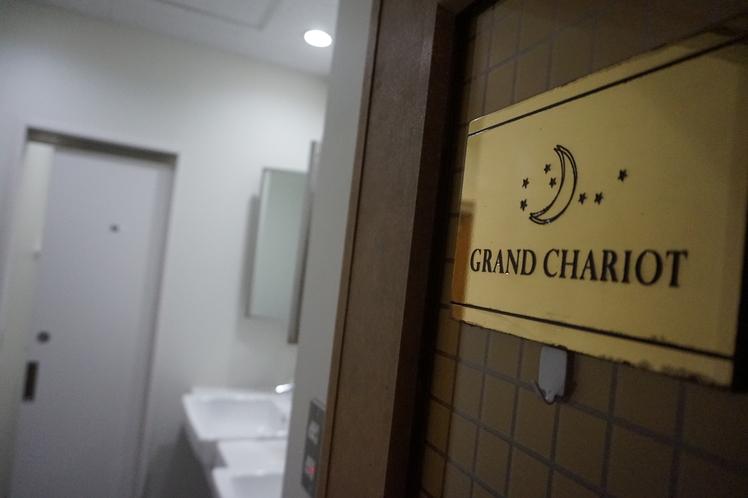 2階のラウンジのお手洗いです。
