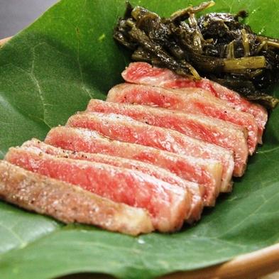 """【1泊2食】 グレードアップ """"A5ランク""""飛騨牛ステーキ付プラン"""