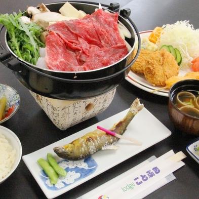 【1泊2食】 <定番人気> 飛騨牛のすき焼き 地元食材満足プラン