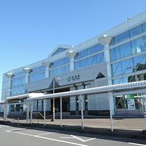 *[周辺/JR東海駅]ビジネスに最適★当館より徒歩15分でアクセス便利です!
