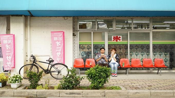 【さき楽30】ビジネス・レジャーに早めの予約が断然お得!(素泊まり)