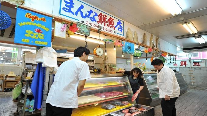【ショートステイでお得】18時チェックインー9時チェックアウト(選べる朝食付き)