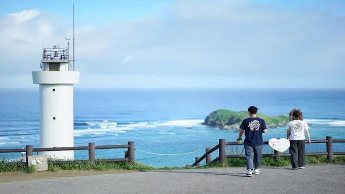 【夏旅セール】マリンレジャーや観光に!石垣を楽しもう!(素泊まり)