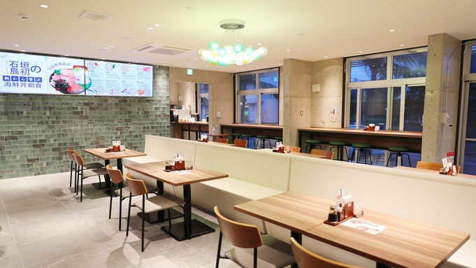 【スタンダード】ラウンジで無料コーヒー♪(選べる朝食付き)