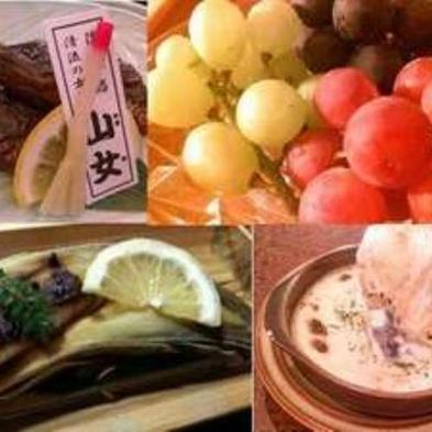 [山の幸] Chef武井x信州の美味しい山の食材・2食付