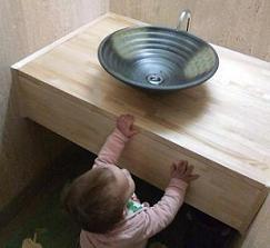 洗面台 養老 小