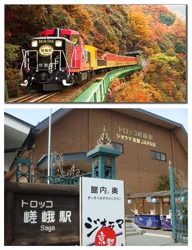 嵐山トロッコ電車