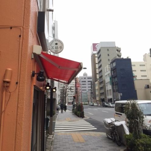 ◆馬喰町駅からのアクセス②◆コンビニからは直進