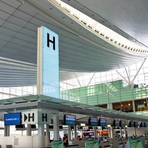 ◆羽田空港まで電車で約45分◆