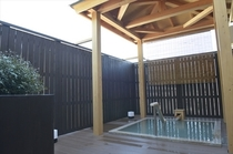展望大浴場(露天) 恋し(こいし)の湯