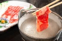 【夕食】飲泉許可ありの宿ならでは!美肌の湯で食べる温泉しゃぶしゃぶ