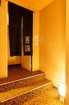 【温泉】男湯入口