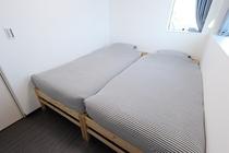 ツインルーム プライベート個室