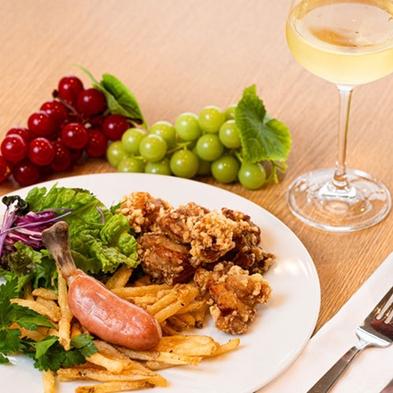 【夕食+朝食】えらべるちょい飲みセットプラン[2食] 1名1室