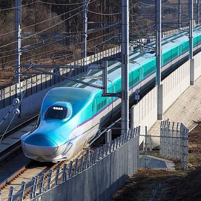 【鉄道ファン必見】お部屋から北海道新幹線を見よう♪レールビュー確約プラン[朝食]