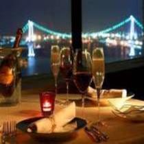夜景とともにお食事が楽しめるレストラン