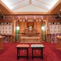 日本古来の伝統を重んじる和婚の華麗で壮厳な挙式を行う神殿。