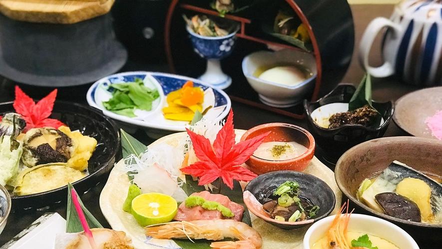 【会席富貴プラン】※季節により食材の変更がございます。