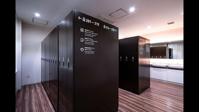 スタンダードプラン!◆横浜駅徒歩5分!21年3月リニューアルオープン!