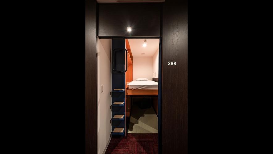 カプセルルーム(半個室)