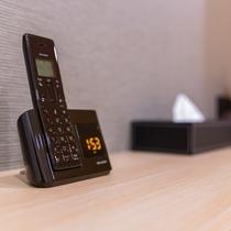 客室 内線電話