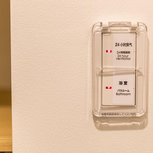 バスルーム電源