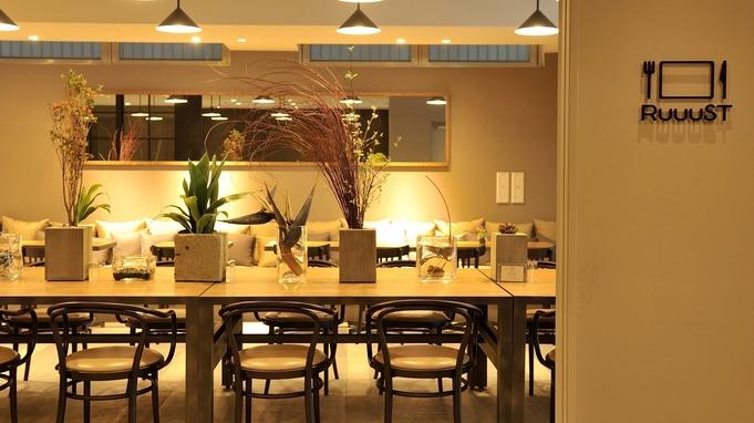【期間限定】のんびり&贅沢ホテルステイ♪お部屋広々シングルユースプラン♪《無料朝食サービス》